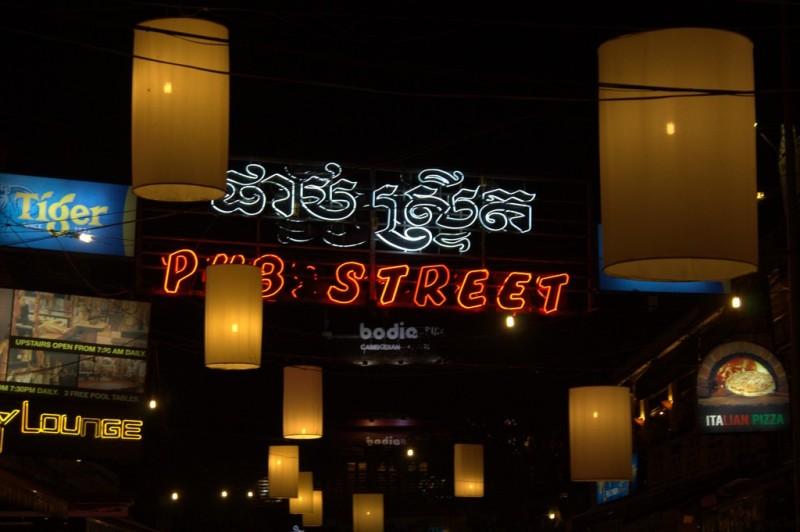 Siem Reap's pub street