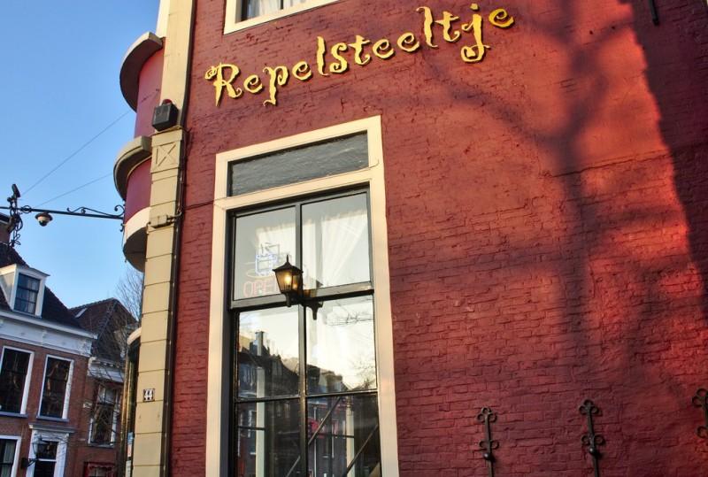 Coffeeshop in Leeuwarden